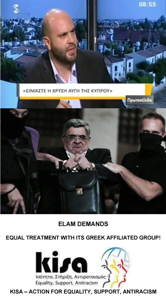 Equal_Treatment_ELAM_Golden_Dawn_English