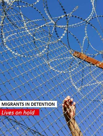 Ανοικτό σεμινάριο με θέμα «Κράτηση και Απέλαση στα Σύνορα της Ευρώπης: Η περίπτωση της Κυπριακής Δημοκρατίας»
