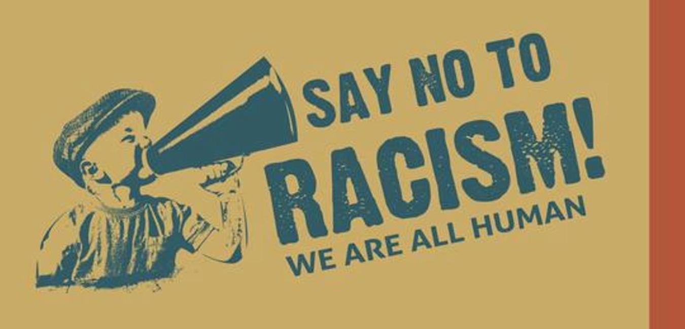 Πορεία διαμαρτυρίας ενάντια στη ρατσιστική στοχοποίηση και την αστυνομική βία