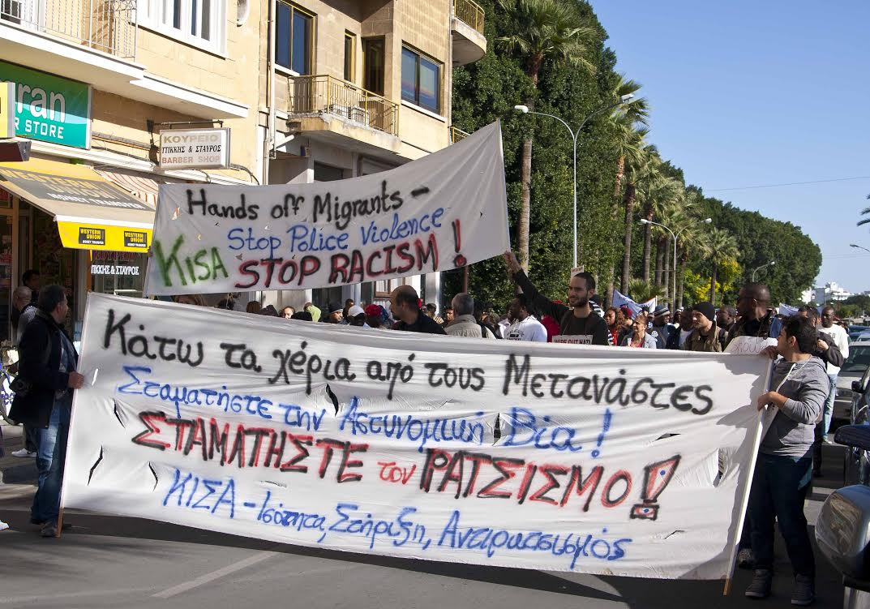 Ψήφισμα: Πορεία Διαμαρτυρίας Ενάντια στη Ρατσιστική Στοχοποίηση, την Αστυνομική Βία, τις Διακρίσεις και το Ρατσισμό