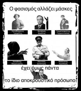 All_Time_Classic_Fascism