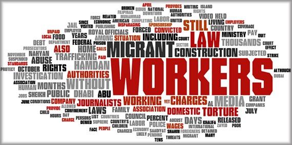 04.01.2012 – Έκθεση Επιτρόπου Διοικήσεως και Προστασίας Ανθρωπίνων Δικαιωμάτων αναφορικά με το χειρισμό καταγγελίας που υποβλήθηκε από μετανάστη εργαζόμενο για εργατικό ατύχημα
