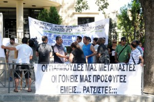 Protest_Panoramic_2