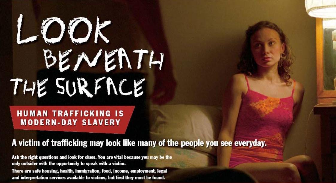 14.07.2011 – Έκθεση Επιτρόπου Διοικήσεως και Προστασίας Ανθρωπίνων Δικαιωμάτων αναφορικά με την απουσία υποστηρικτικών δομών για τα θύματα σεξουαλικής βίας
