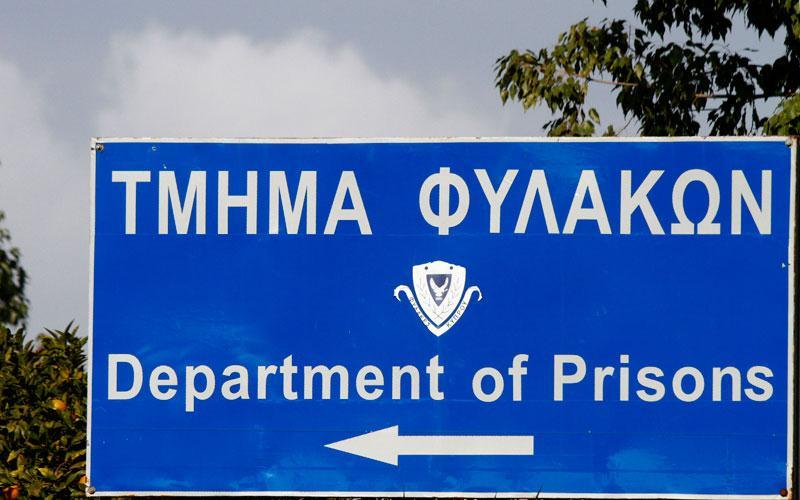 30.04.2010 – Έκθεση Επιτρόπου Διοικήσεως και Προστασίας Ανθρωπίνων Δικαιωμάτων αναφορικά με την άνιση μεταχείριση γυναικών κρατουμένων στα ζητήματα ένταξης τους στην Ανοικτή Φυλακή και στο Κέντρο Καθοδήγησης και Εξωιδρυματικής Απασχόλησης