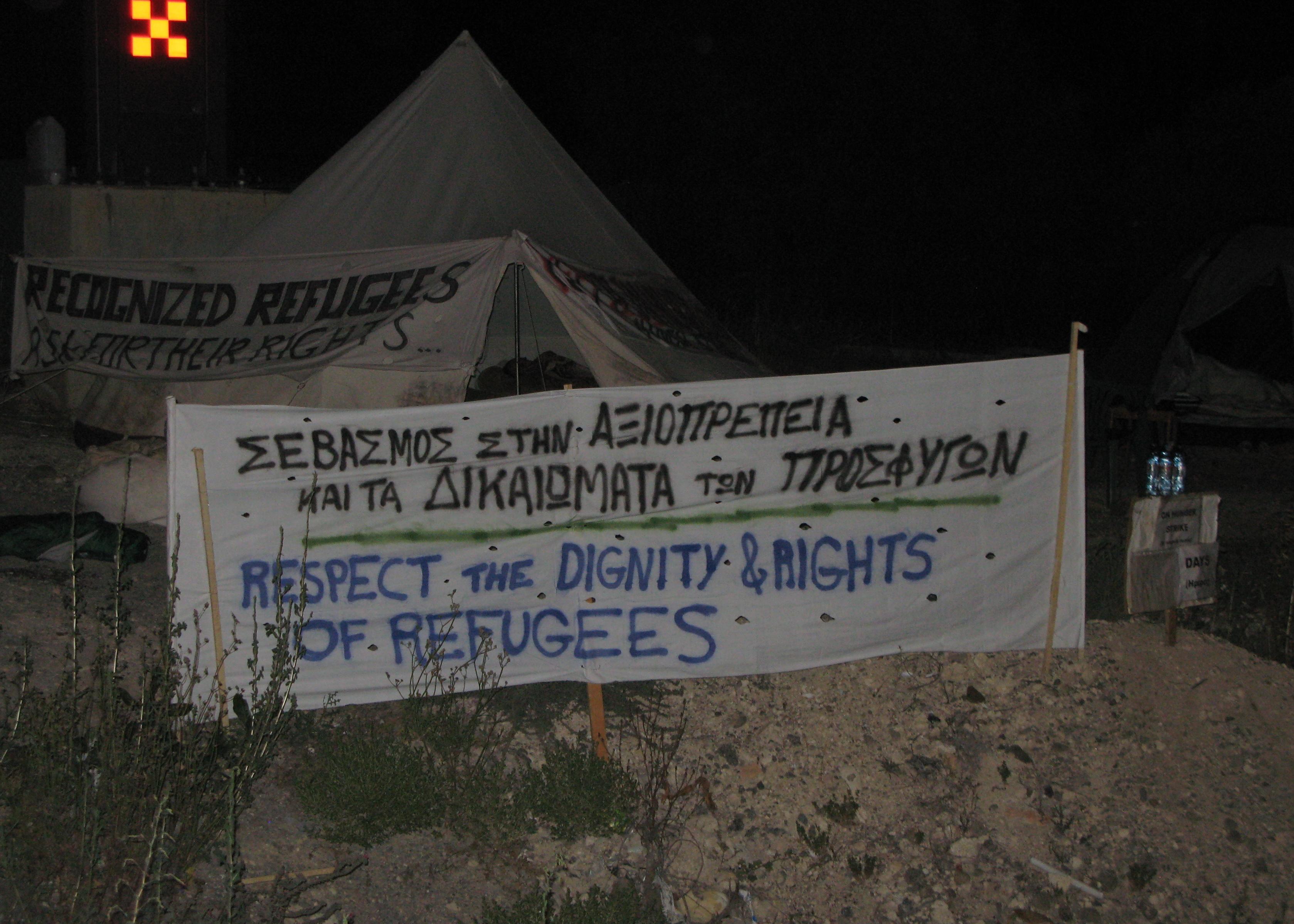 04.06.2014 – Οι αναγνωρισμένοι πρόσφυγες κατήλθαν σε νέα δυναμική διαμαρτυρία και απεργία πείνας μπροστά από την Αντιπροσωπεία της Ύπατης Αρμοστείας των Ηνωμένων Εθνών για τους Πρόσφυγες στην Κύπρο