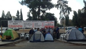 Refugees_Protesting_Outside_Ministry_of_Interior