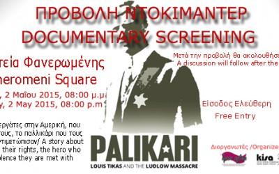 Προβολή Ντοκιμαντέρ «Palikari: O Λούης Τίκας και η σφαγή του Λάντλοου»