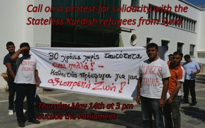 Joint call on demonstration for solidarity with the struggling stateless refugees from Syria