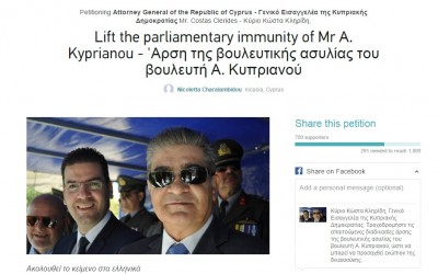 More than 700 persons demand with their signatures the lifting of the parliamentary immunity of Andreas Kyprianou