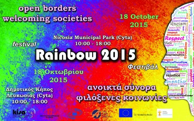 RAINBOW FESTIVAL Open Borders – Welcoming Societies