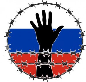 24855626-violation-of-human-rights-in-russia