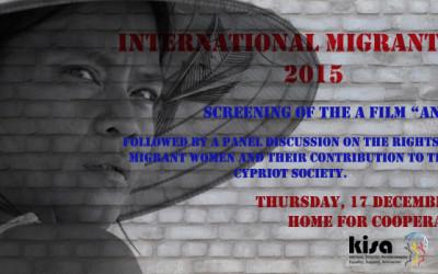 "International Migrants Day 2015 – Screening of the short film ""Anna"""