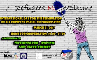 Εκδήλωση: Εθνικισμός – ρατσισμός και εγκλήματα μίσους