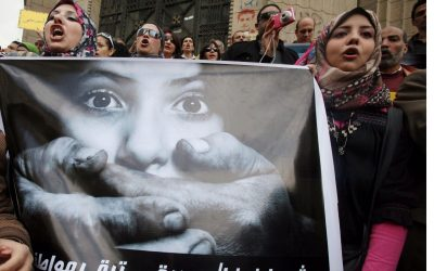 Ελευθερώστε  την Αμάλ Φάτχι! Τερματίστε την καταστολή των οργανώσεων και υπερασπιστών των ανθρωπίνων δικαιωμάτων στην Αίγυπτο!
