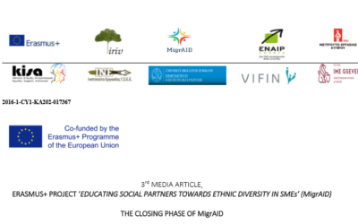 'EDUCATING SOCIAL PARTNERS TOWARDS ETHNIC DIVERSITY IN SMEs' (MigrAID)  THE CLOSING PHASE OF MigrAID